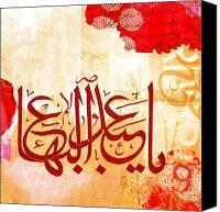Arabic Canvas Prints - Name of Abdul-Baha Canvas Print by Misha Maynerick