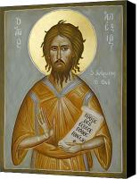Icon Byzantine Canvas Prints - St Alexios the Man of God Canvas Print by Julia Bridget Hayes