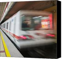 Subway Station Photo Canvas Prints - Subway Train in Motion Canvas Print by Andersen Ross