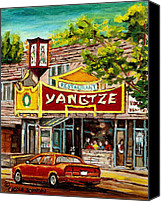 Montreal Restaurants Canvas Prints - The Yangtze Restaurant On Van Horne Avenue Montreal  Canvas Print by Carole Spandau