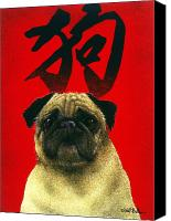 Humorous Canvas Prints - The Year of the Dog...the Pug... Canvas Print by Will Bullas