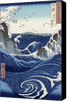 Japanese Canvas Prints - View of the Naruto whirlpools at Awa Canvas Print by Hiroshige