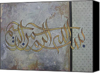 Allah Canvas Prints - Vintage Bismillah Canvas Print by Salwa  Najm
