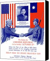 Americana Digital Art Canvas Prints - We Salute The Chinese Republic Canvas Print by War Is Hell Store