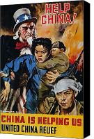 Flagg Canvas Prints - Wwii Poster: Help China Canvas Print by Granger