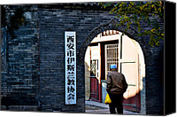 Skullcap Canvas Prints - Xian - China Entrance to Hui Mosque Canvas Print by Harry Neelam