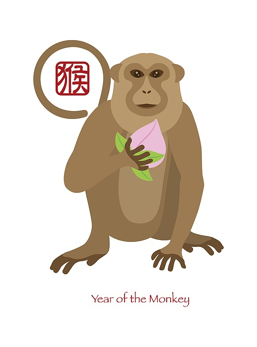 2016 Chinese Year Of The Monkey With Peach Print by Jit Lim