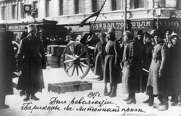 The reasons for the russian revolution in 1917