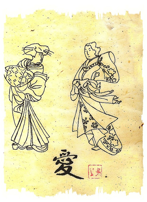 Chinese Man And Woman Dancing Print by Michael Vigliotti