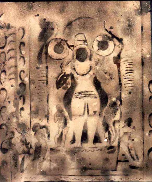 Shiva P3 Print by Anand Swaroop Manchiraju