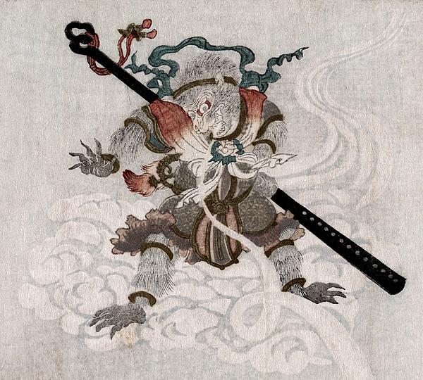 Son Goku, The Monkey King. Japanese Print by Everett