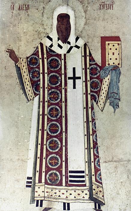 The Metropolitan Alexis Print by Granger