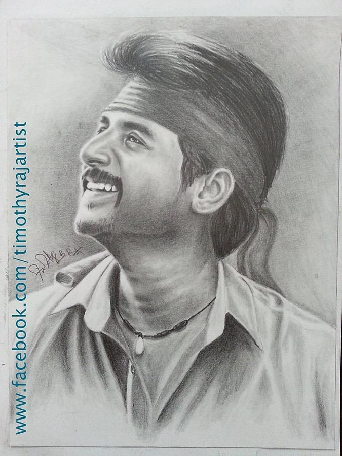 Sivakarthikeyan Drawing By Timothy Raj