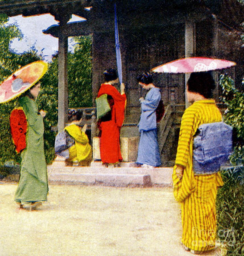Vintage Japanese Art Painting