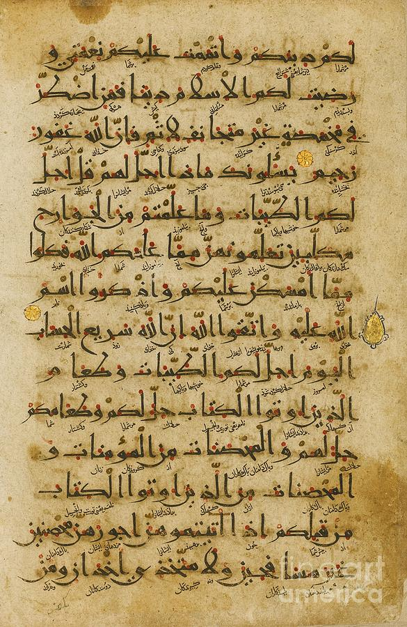 An illuminated qur leaf in eastern kufic script
