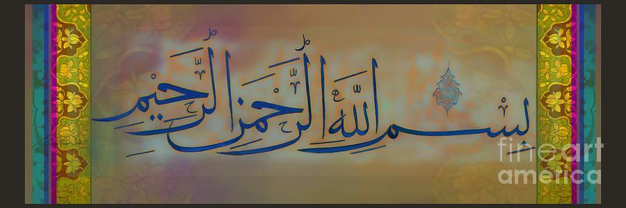 Islamic Art Painting - Biismillah-1 by Seema Sayyidah