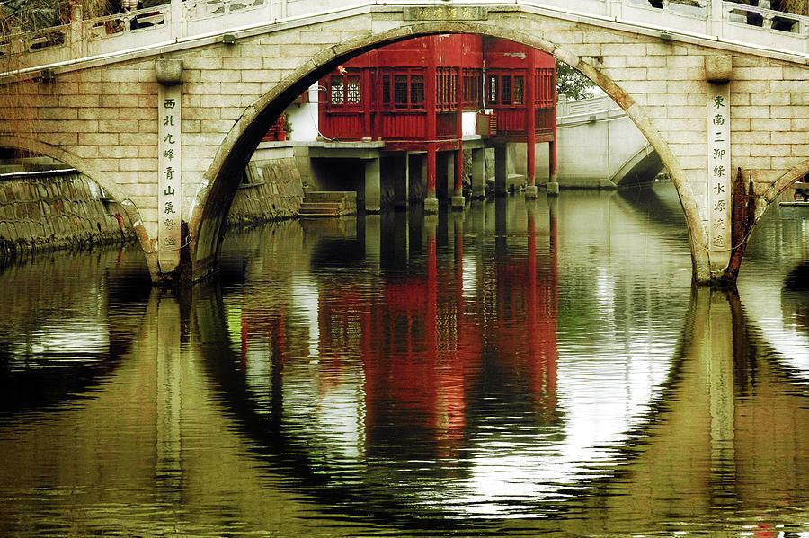 Qibao Ancient Town Photograph - Bridge Over The Tong - Qibao Water Village China by Christine Till