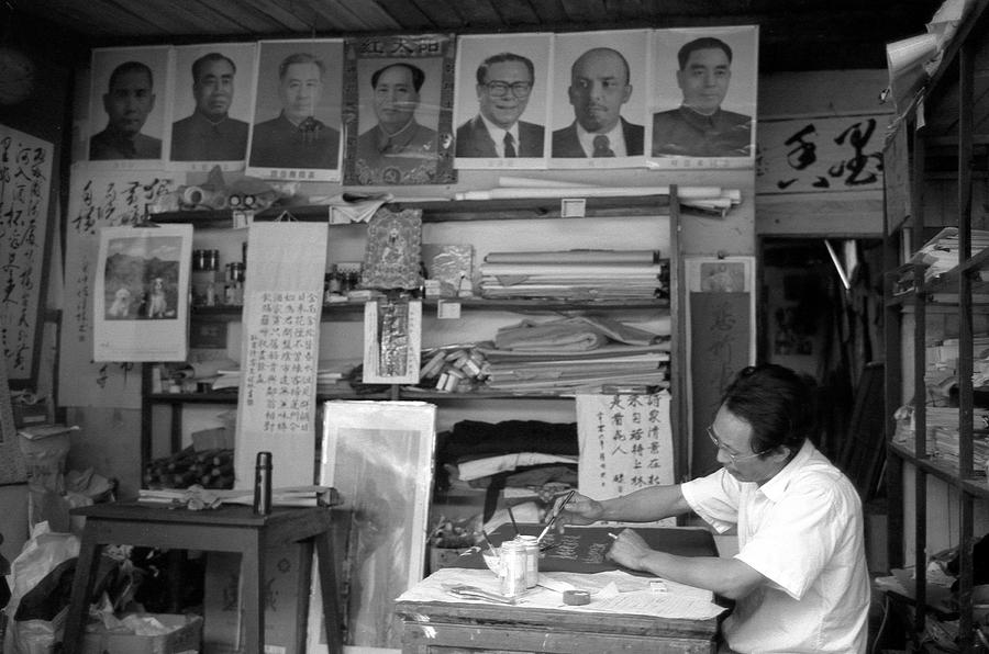 Black And White Photograph - Calligrapher by Lian Wang