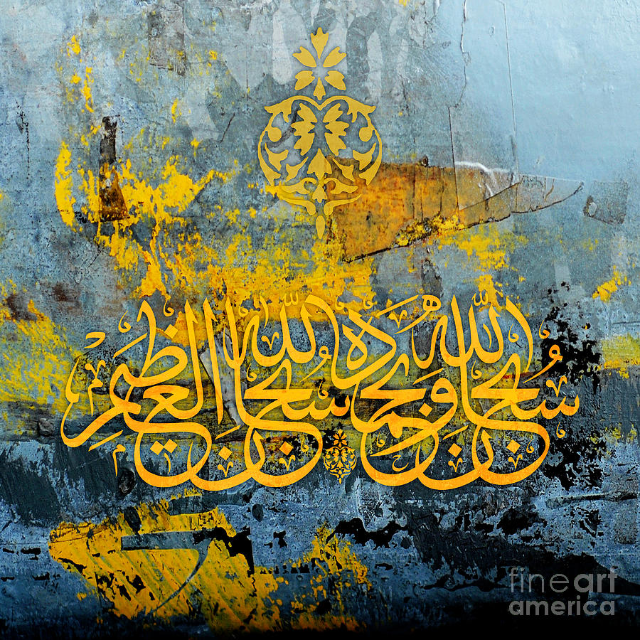 Calligraphy Art 02a2 Painting By Gull G