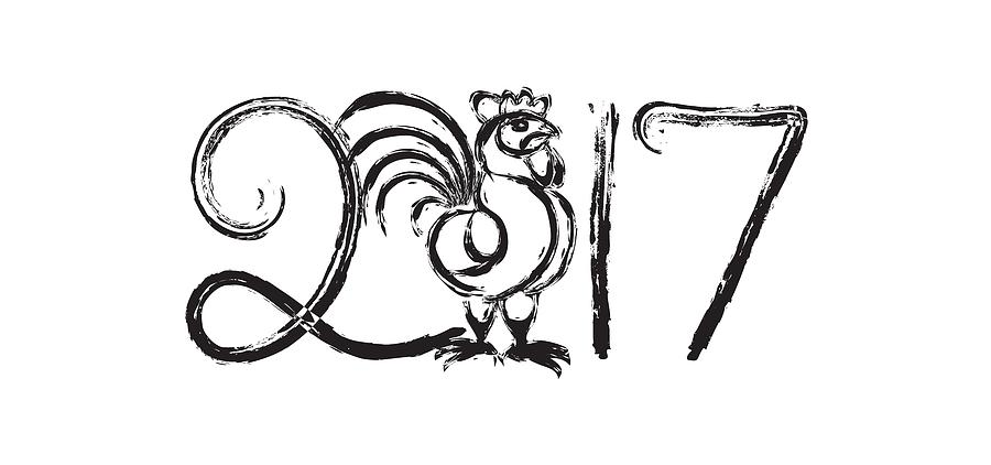Chinese New Year Rooster Ink Brush Illustration is a photograph by Jit ...