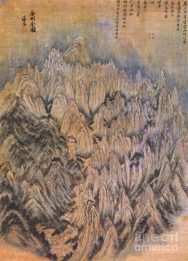 ... Geumgang Painting - General View Of Mt. Geumgang by Celestial Images