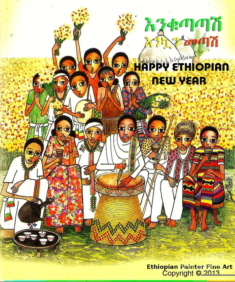 Happy Ethiopian New Year Painting by Yoseph Abate