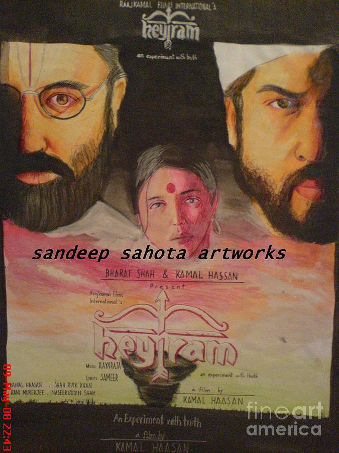 Army Painting - Hey Raam by Sandeep Kumar Sahota
