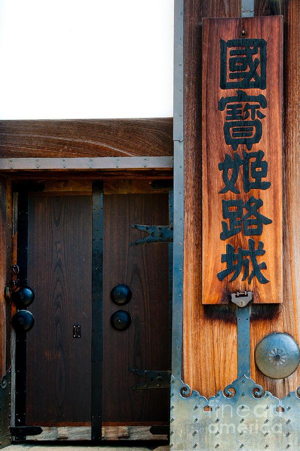 Himeji Photograph - Himeji Gate Detail by Andy Smy