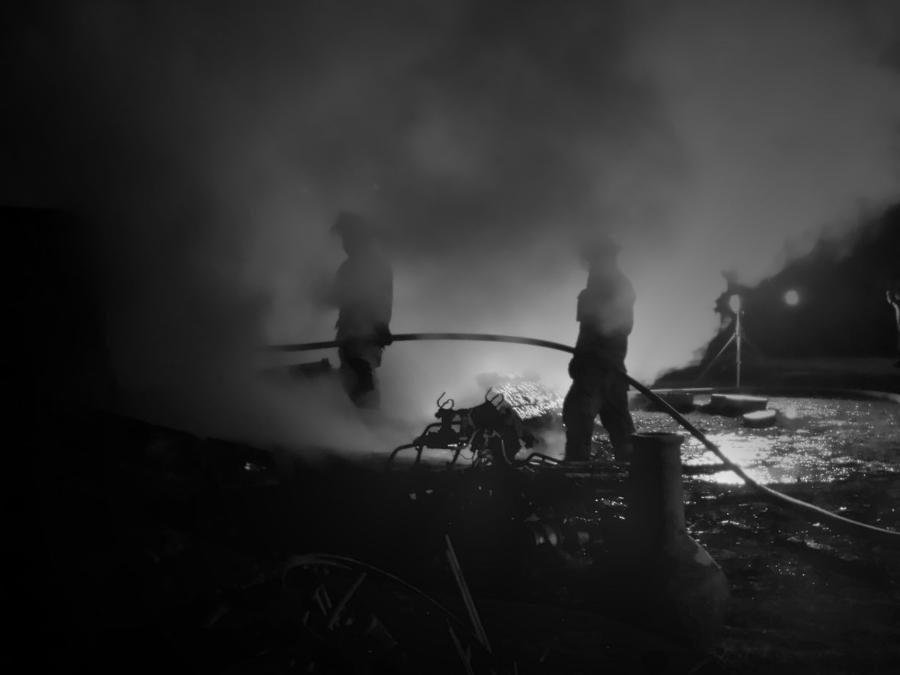 In The Smoke Photograph