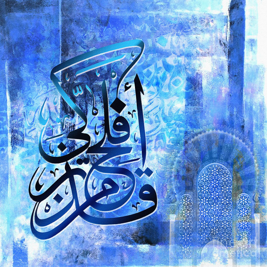 Islamic Calligraphy is a painting by Gull G which was uploaded on June ...