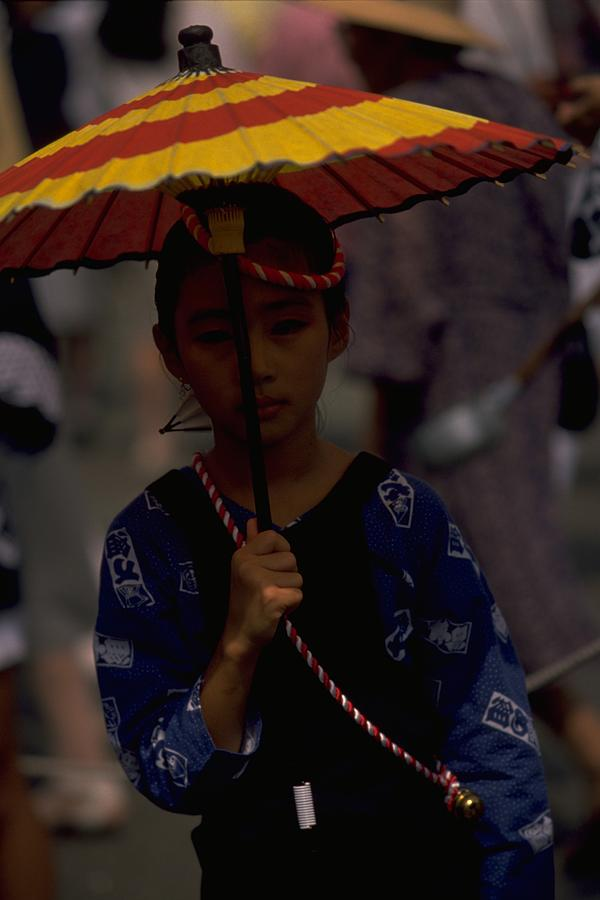 Japanese Girl Photograph