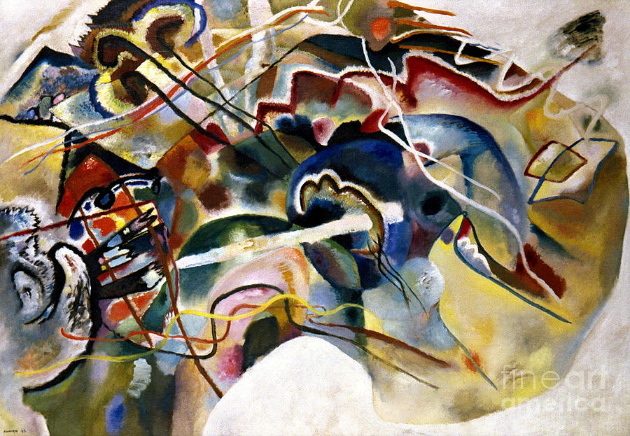 Kandinsky: White, 1913 Photograph
