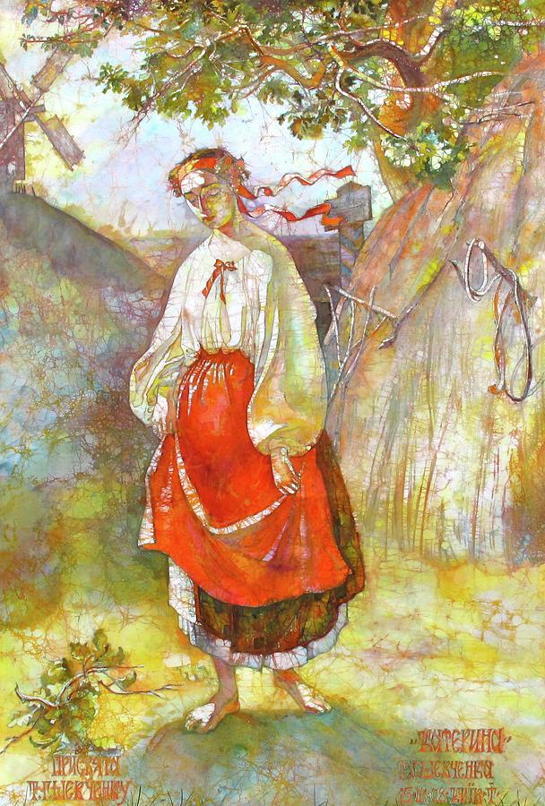 Fine Art Painting - Kateryna by Tanya Ilyakhova
