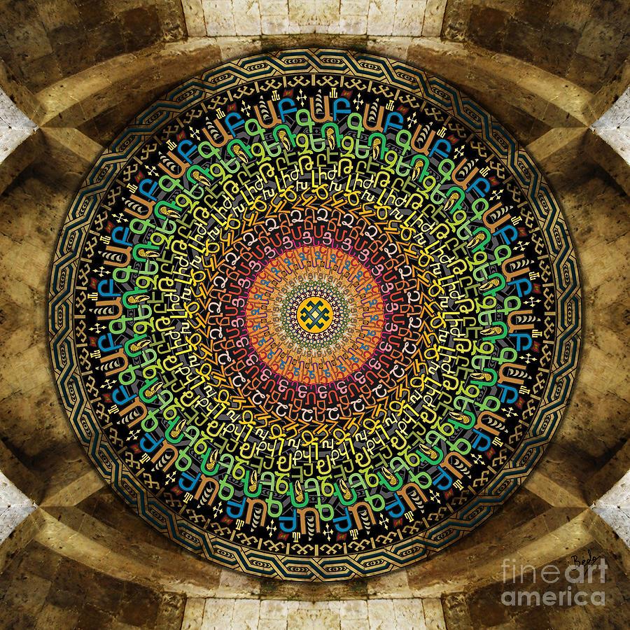 Armenia Digital Art - Mandala Armenian Alphabet by Bedros Awak