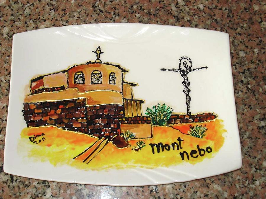 All About Jordan Tourism Hand Painting Petra Glass Art - Mount Nebo by Dima Anabtawi