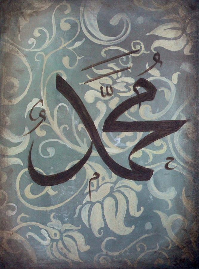 Muhammed Painting - Muhammed Saas by Salwa  Najm