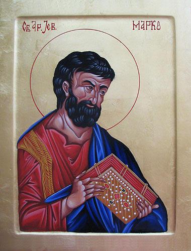 Byzantine Art Painting - Saint Apostle Mark by Biljana Vujaklija