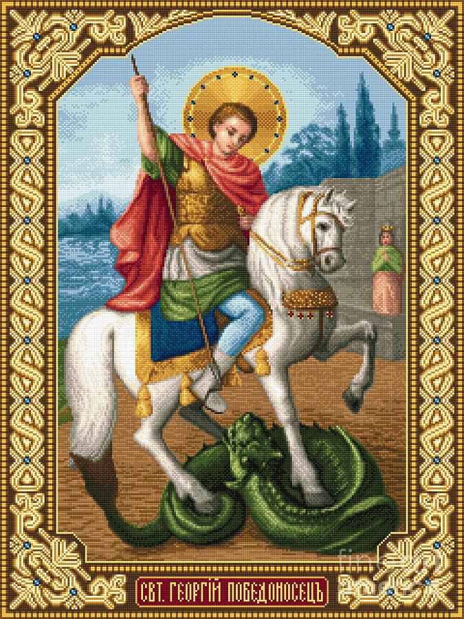 Saint George Victory Bringer Tapestry - Textile - Saint George Victory Bringer by Stoyanka Ivanova