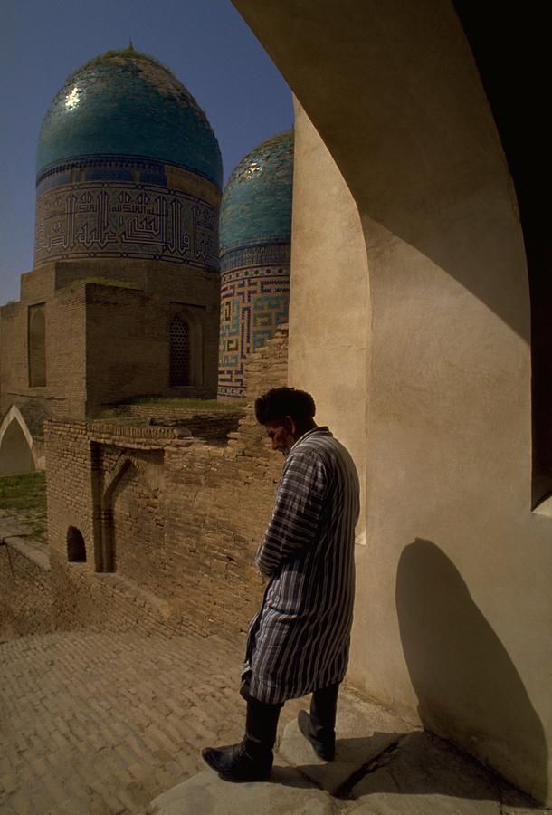 Samarkand, Uzbekistan Photograph