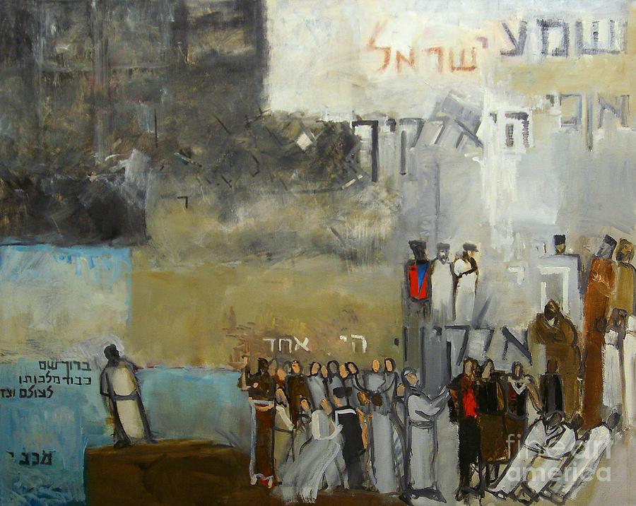Moses Conducting The Israelites In Prayer; Shema; Jewish; Ceremony; Preaching; Praying Painting - Shma Yisroel by Richard Mcbee