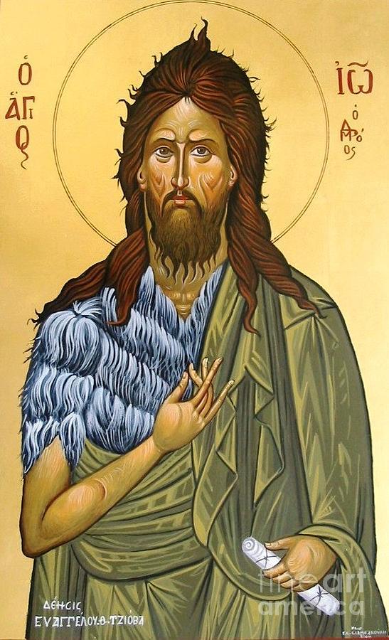 St.john The Baptist.saint John.saints.byzantine Art.byzantine Decoration.eastern Church Painting - St.john The Baptist by George Siaba