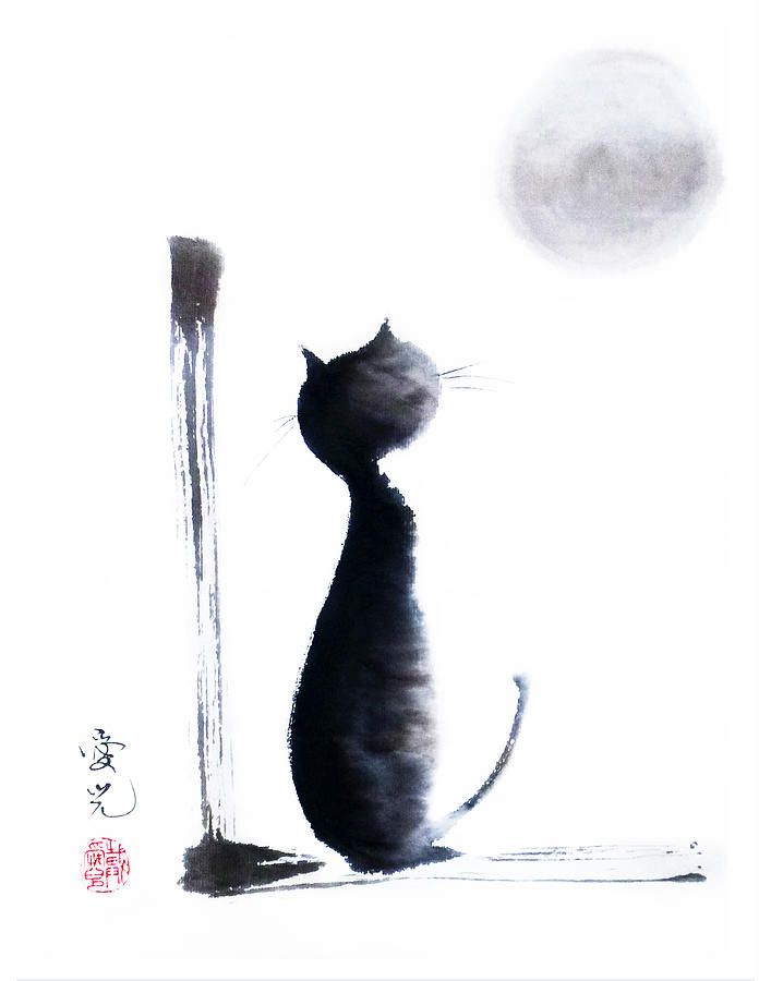 Sumi-e Painting - Tomorrow Will Be A Better Day by Oiyee At Oystudio