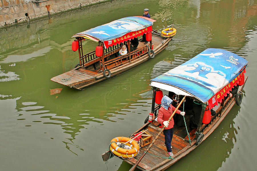 Traffic In Qibao - Shanghais Local Ancient Water Town Photograph