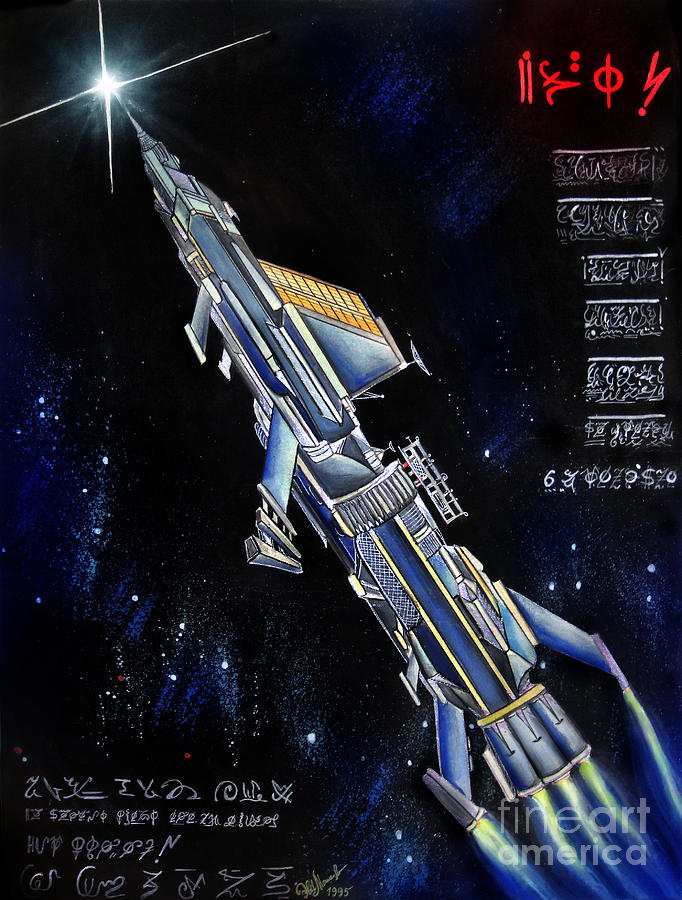 Very Big Space Shuttle Of Alien Civilization Painting by ...