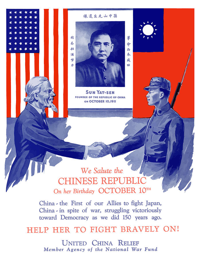 Uncle Sam Painting - We Salute The Chinese Republic by War Is Hell Store