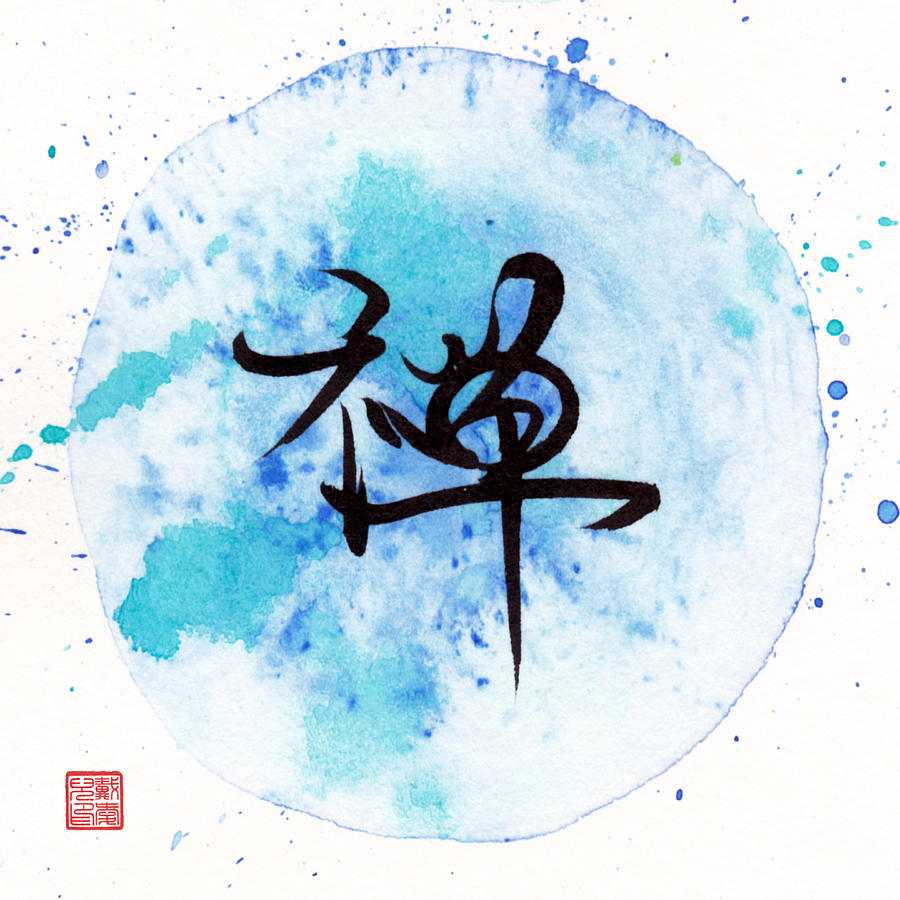 Zen Japanese Kanji Calligraphy Painting By Oiyee At Oystudio