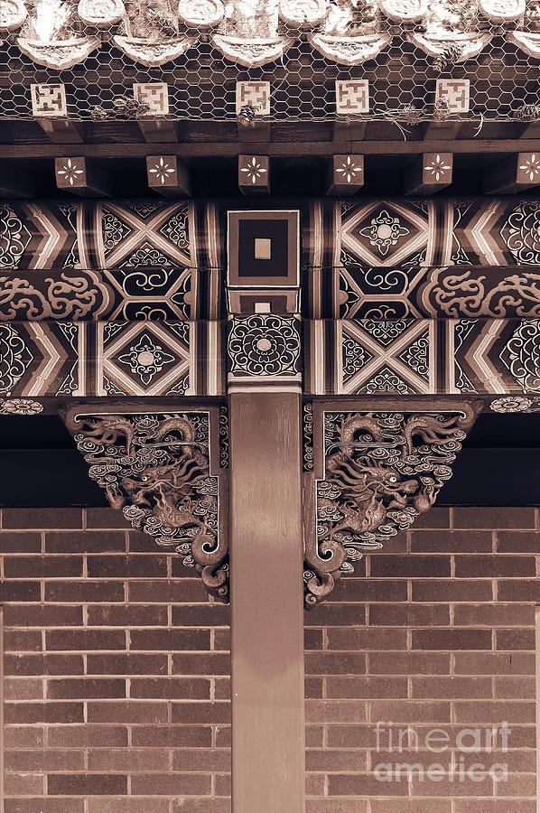 Cultural Pattern Photograph