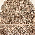 Alhambra Wall Panel Detail by Jane Rix