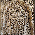 Alhambra Wall Panel by Jane Rix