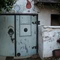 Blue Door by Sheep McTavish